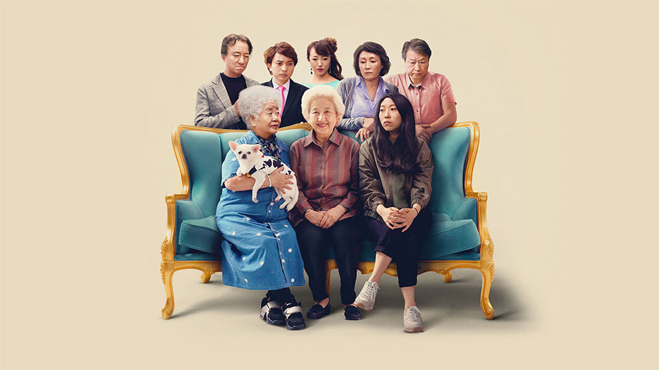 Poster for the film The Farewell