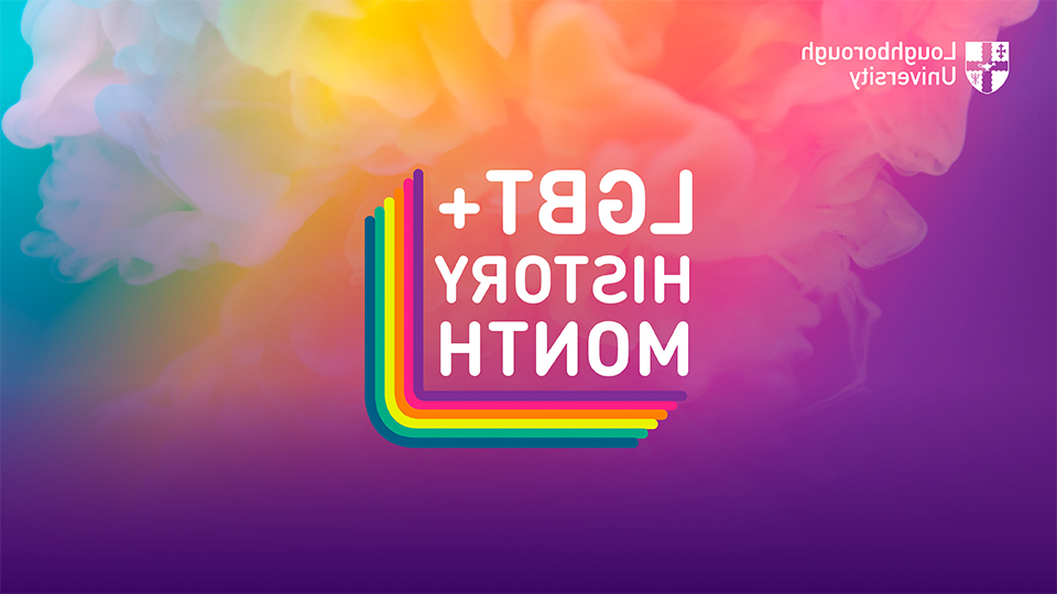 multicolour graphic used to promote LGBT+ 历史 month